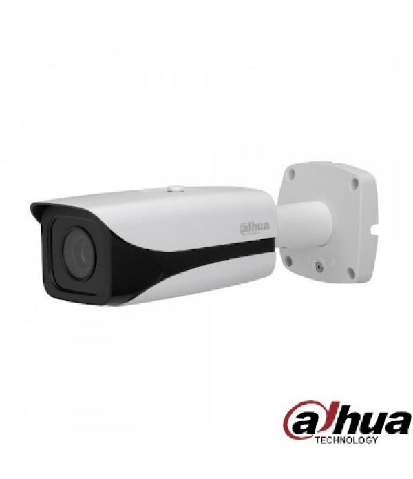 Camera supraveghere Bullet Dahua IPC-HFW4431E-SE
