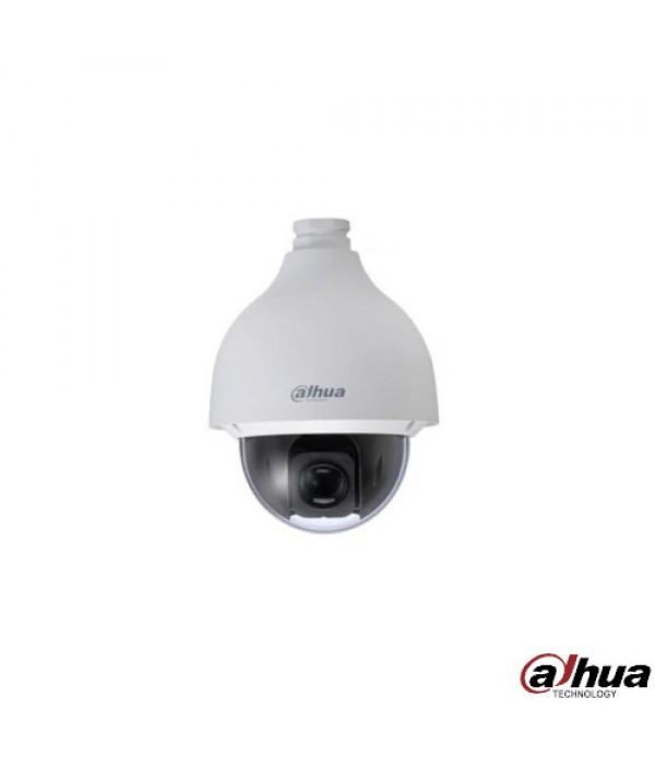 Camera supraveghere PTZ Dahua SD50225U-HNI