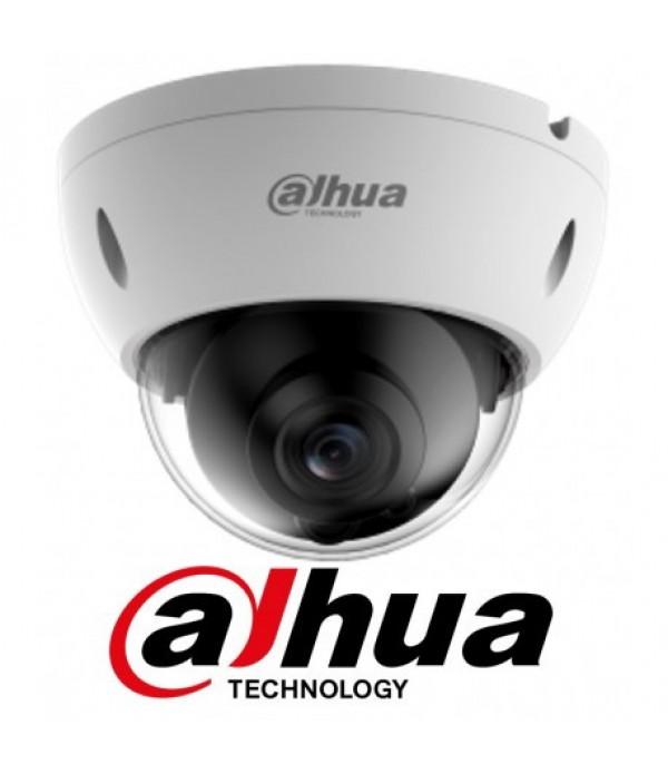 Camera supraveghere Dahua IPC-HDBW5231E-ZE
