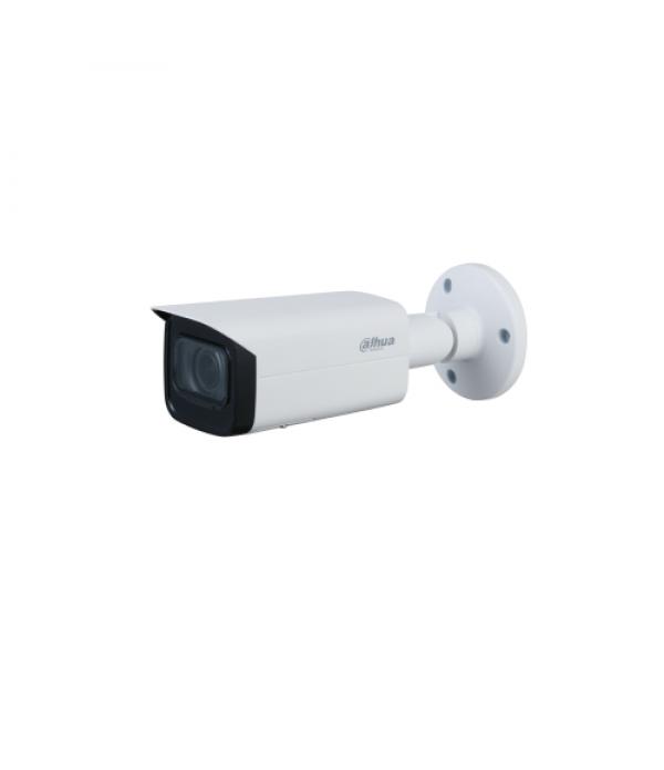 Camera de supraveghere bullet Dahua IPC-HFW3541T-Z...