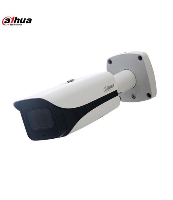 Camera supraveghere video Dahua IPC-HFW5231E-Z12E