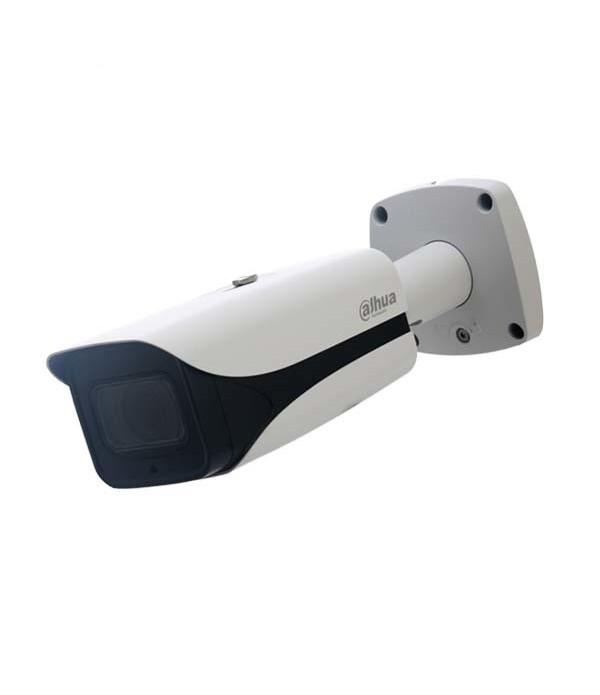Camera supraveghere video Dahua IPC-HFW5831E-ZE